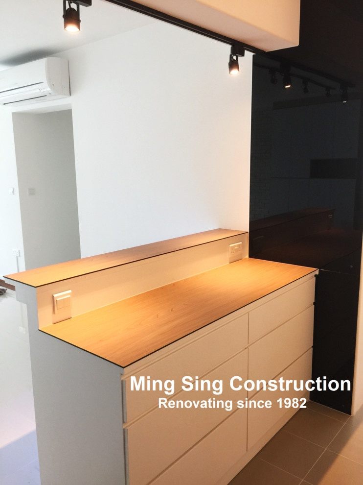ID Feature: Ming Sing Construction (singapore)
