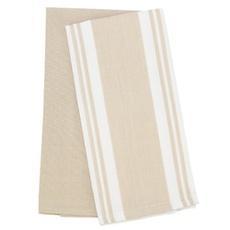 Terry Kitchen Towel (Set of 2) - Beige